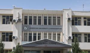 Saleha_Bayat_Building_at_AUAF_in_Kabul