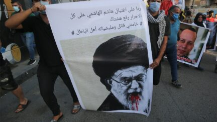 Ali Khamenei Ahmad Al-Rubaye/Getty Images