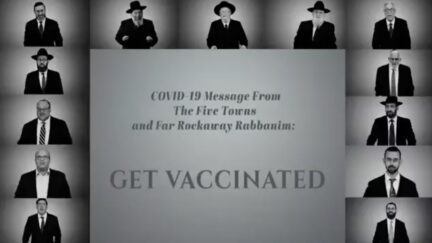PSA by rabbis to get vaccinated