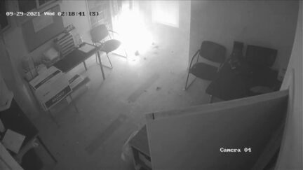 arson at travis county democratic party HQ in austin texas